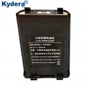 Аккумулятор LTE-850 5200