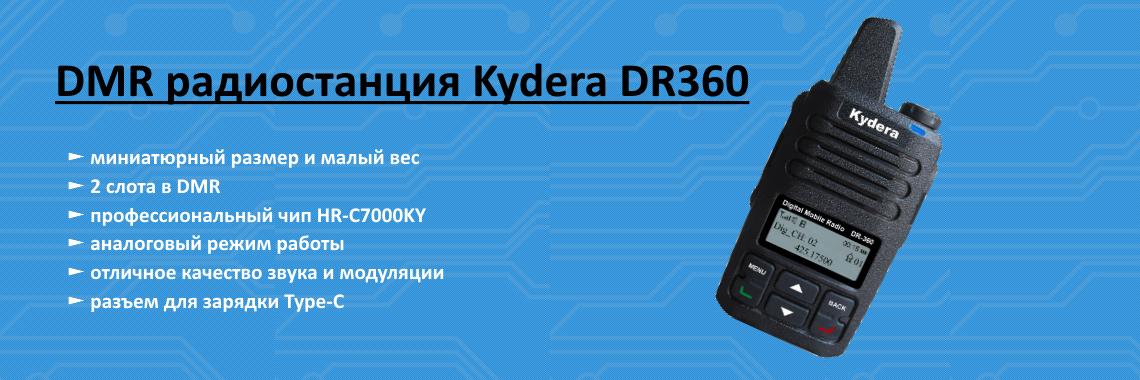 dr360_slider