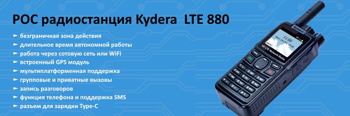 lte880_slider